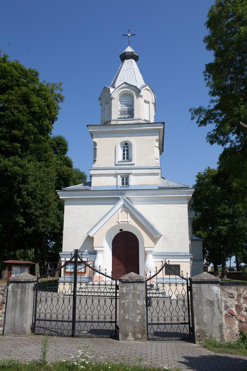 Parafia Rzymskokatolicka pw. św. Antoniego Padewskiego w Gnojnie